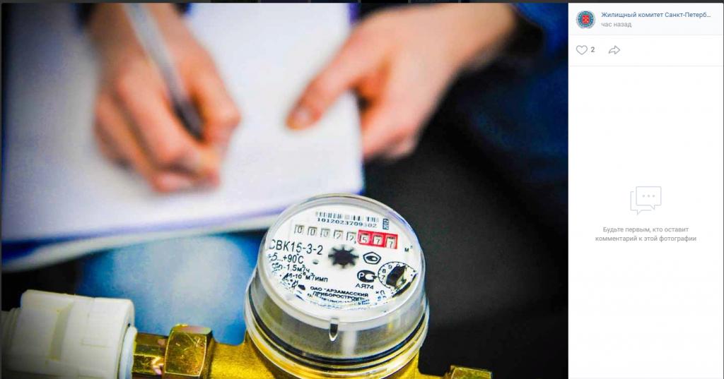 «Мойка78» рассказывает, как петербуржцы могут проверить счетчики по новым правилам