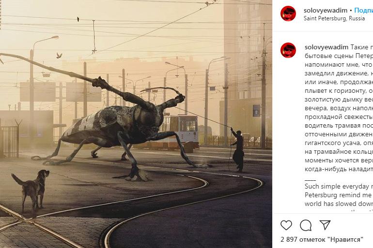 Гигантский жук вышел на улицы Петербурга во время самоизоляции