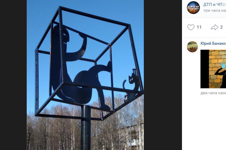 «Памятник» самоизоляции в Петербурге снесут