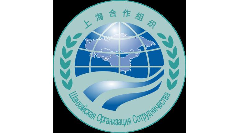 Саммит ШОС в Петербурге решили перенести