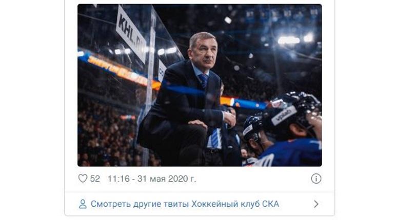 Старшему тренеру СКА Валерию Брагину исполнилось 64 года