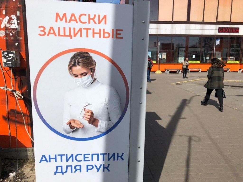 В России за сутки число заболевших COVID-19 выросло почти на 9,5 тысяч человек