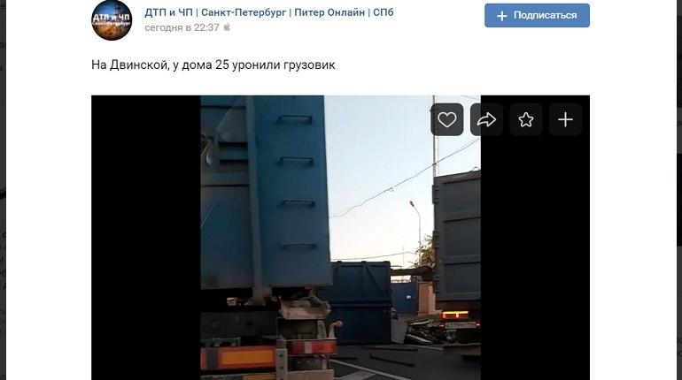 «Уронили»: на Двинской улице опрокинулся грузовик