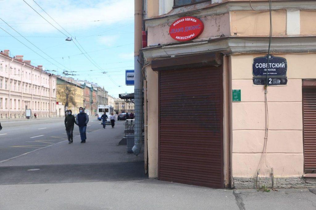 В Петербурге в новый пакет льгот по аренде для бизнеса войдут еще 20 тыс. объектов