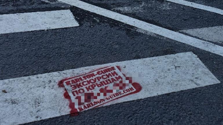 В Петербурге задержан организатор экскурсий по крышам – его вычислили по объявлению