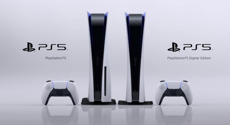 9 сентября Sony может представить PlayStation 5