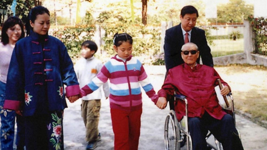Глава КНР Си Цзиньпин продолжает дело своего отца
