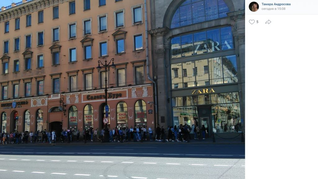 Итоги 2 июля: как коронавирус влияет на бизнес Петербурга