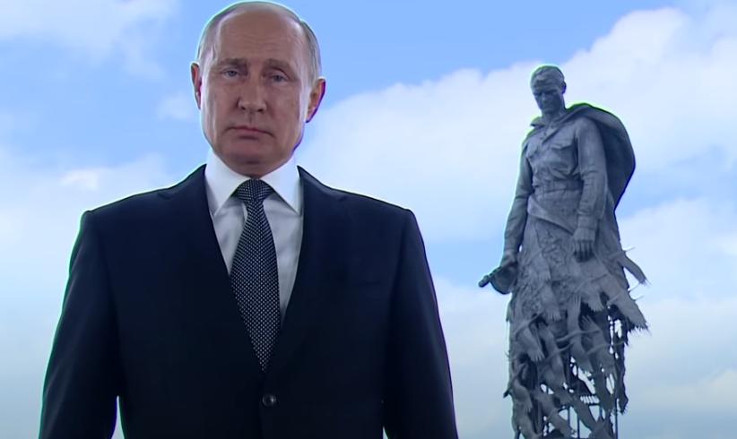 Путин обратился с обращением к гражданам страны из Ржева