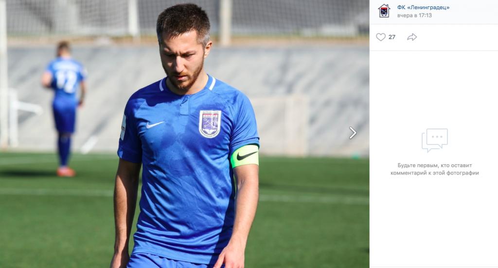 ФК «Ленинградец» покинули сразу четыре игрока