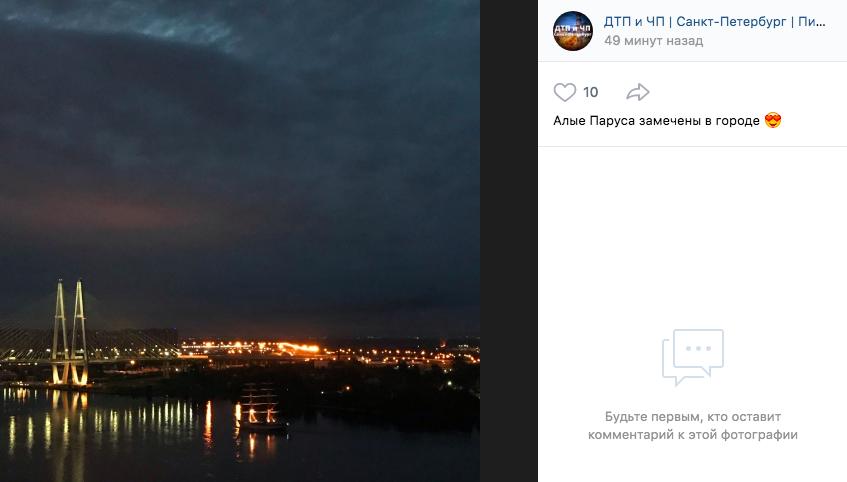 На Неве заметили главный символ «Алых Парусов»