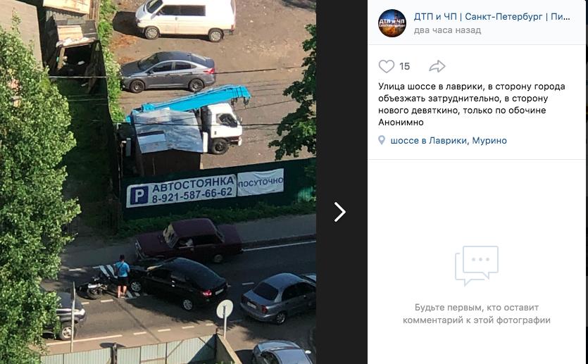 На шоссе в Лаврики сбили мотоциклиста
