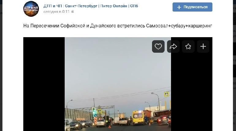 На Софийской самосвал, иномарка и каршеринг угодили в ДТП — на месте реанимация