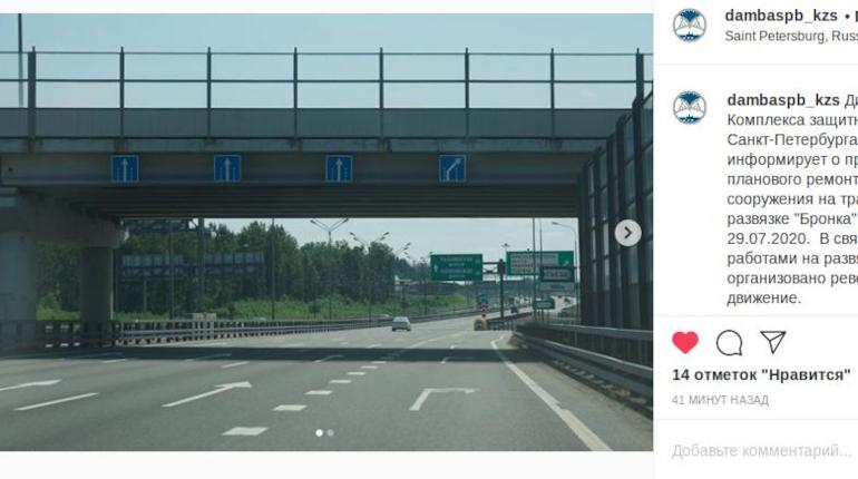 На мосту «Бронки» введут реверсивное движение: там начинается ремонт