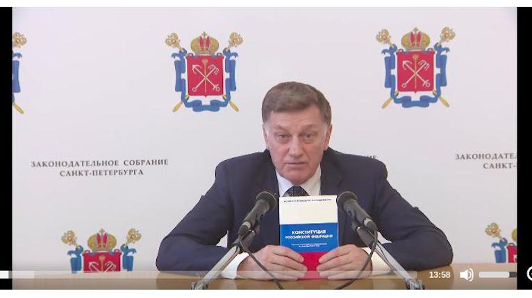 Макаров уверен, что поправки в Конституцию востребованы народом