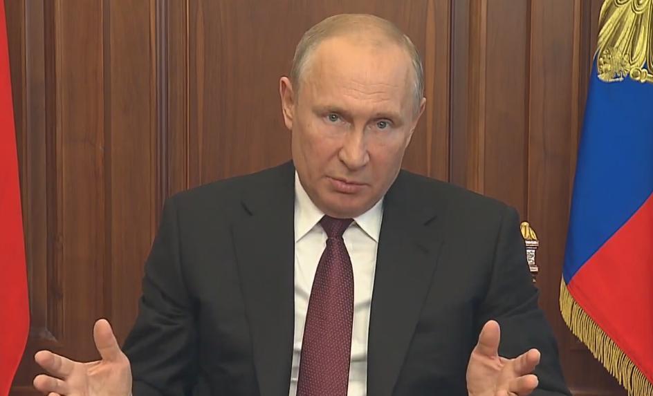 Путин предложил США перезагрузку в технологической сфере