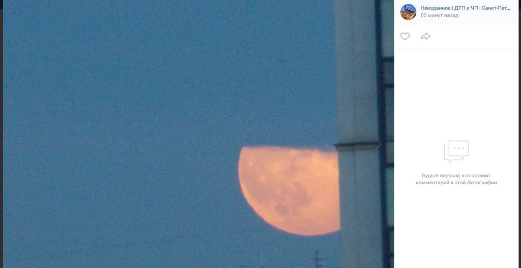 Петербуржцы публикуют фото полутеневого затмения Луны