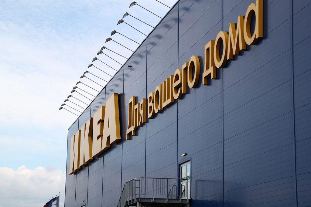 ИКЕЯ в Петербурге снова открыта для посетителей, но без шведского стола