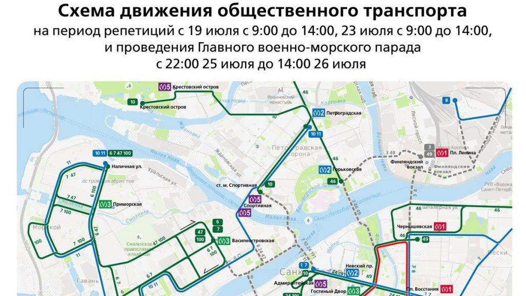 Утром в воскресенье в Петербурге разведут 4 моста