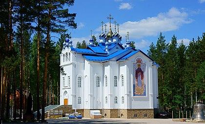 Отец Сергий отказался покидать Среднеуральский женский монастырь
