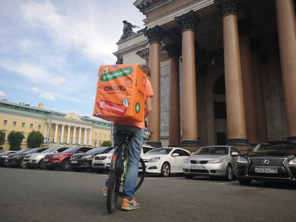 В Петербурге появится новый сервис доставки «Около»
