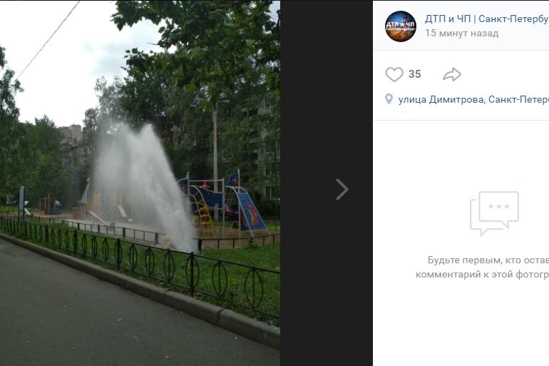 Новые «Петергофские фонтаны»: во дворе на Димитрова прорвало трубу