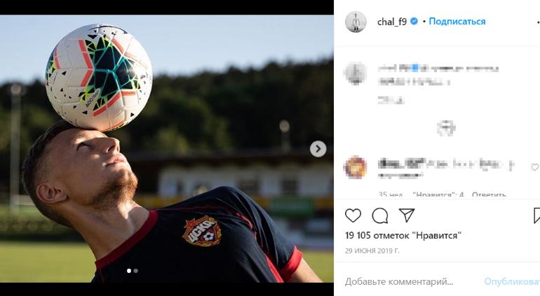 Чалов стал лучшим футболистом матча ЦСКА – «Рубин»