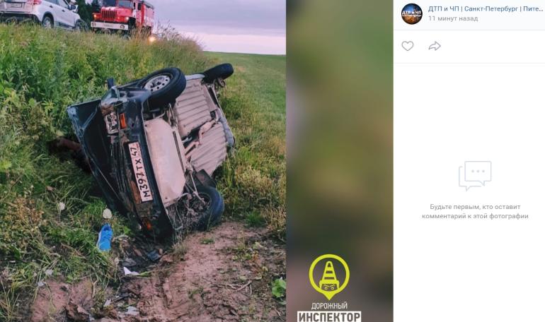 Появились фото смертельного ДТП с «Окой» в Ленобласти