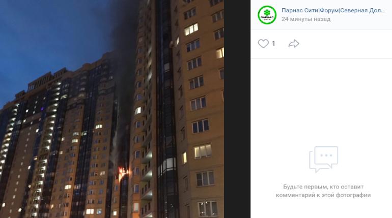 На Федора Абрамова полыхала однокомнатная квартира