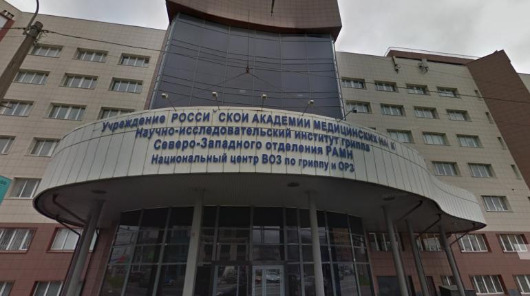 НИИ гриппа в Петербурге ищет добровольцев для тестирования вакцины от COVID-19