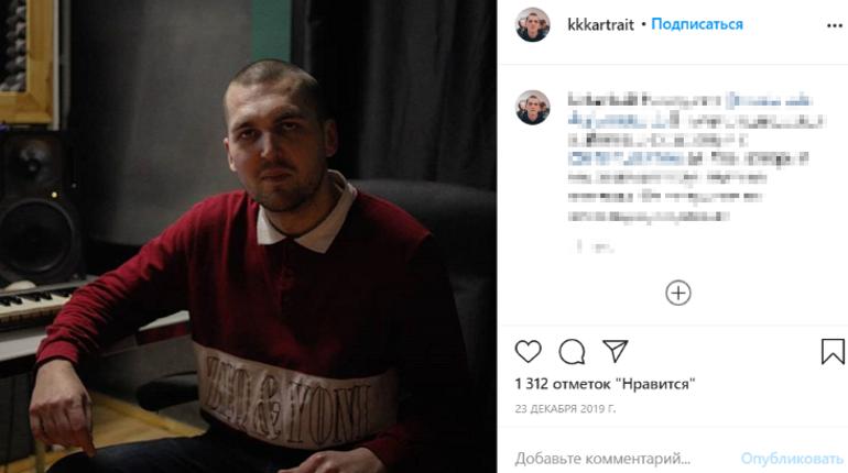 Сожительница рэпера Картрайта задержана по делу об убийстве