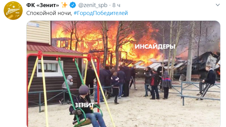 «Зенит» ответил мемом на слухи о конфликте в клубе