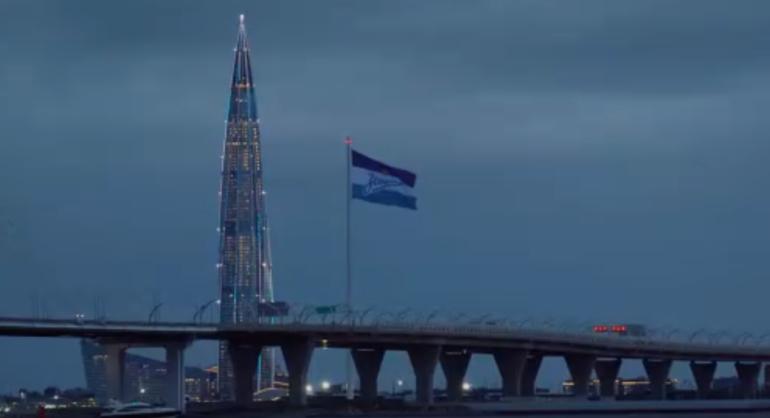 Знамя «Зенита» подняли на самом высоком флагштоке Европы