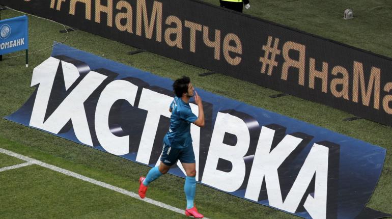 Азмун вывел «Зенит» вперед в матче с «Сочи»