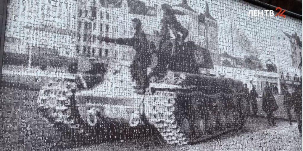 В Выборгском сквере Победы открыли фотопанно «Бессмертный полк»