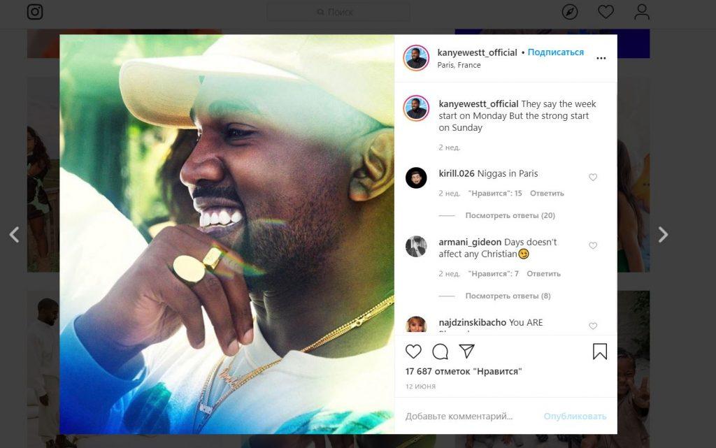 Новую песню Канье Уест посвятил COVID-19 и Black Lives Matter