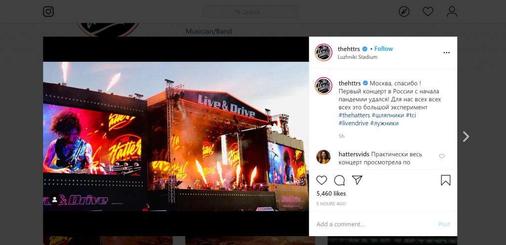 The Hatters из Петербурга проводят серию концертов для авто в Москве