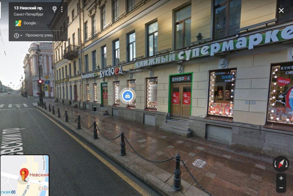 Трое мужчин избили другого на Невском, его забрала скорая в тяжёлом состоянии