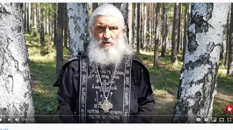 Отец Сергий (Романов). Фото: скриншот видеообращения отца Сергия