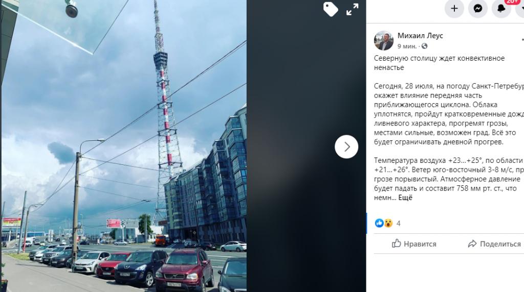 На Петербург надвигается конвективное ненастье