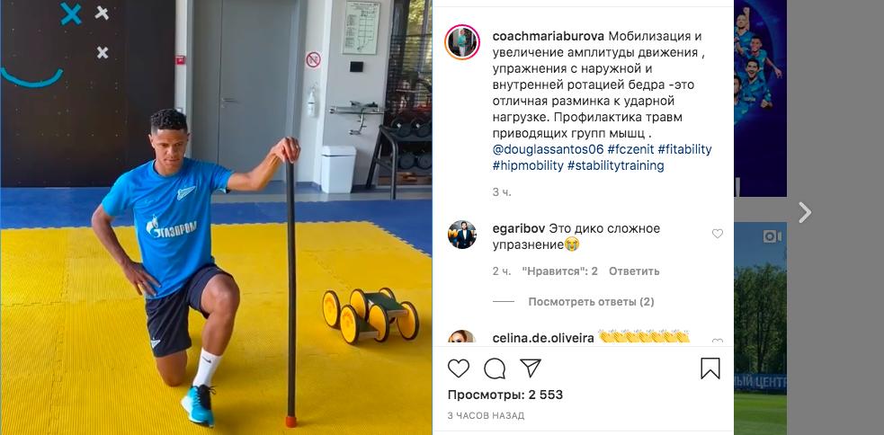 Тренер «Зенита» показала, как футболисты готовятся к встрече со «Спартаком»