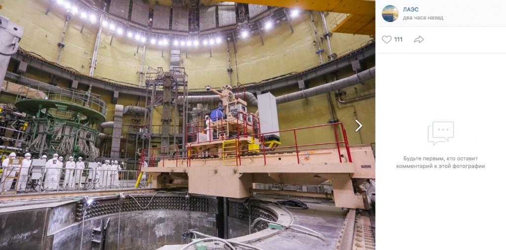 Второй пошел: на ЛАЭС начали загрузку ядерного топлива в новый энергоблок