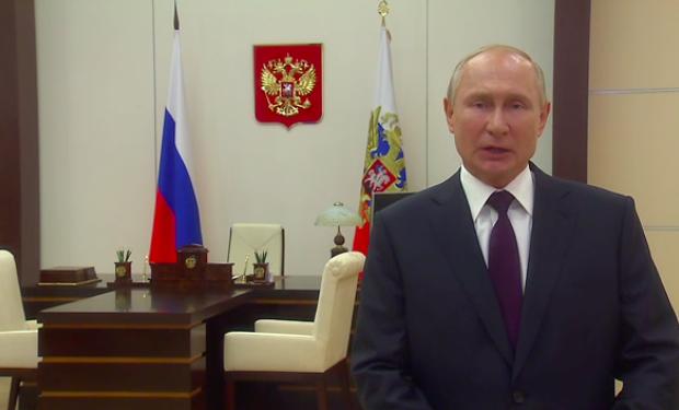 Путин подписал новый закон, который запрещает расплачиваться криптовалютой в РФ