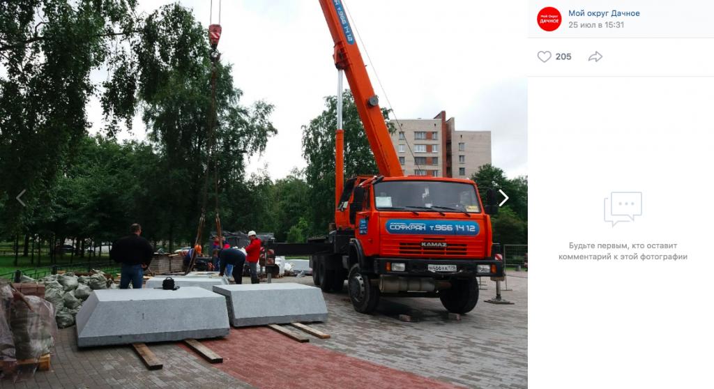 В Петербурге до конца августа откроют памятник Виктору Цою
