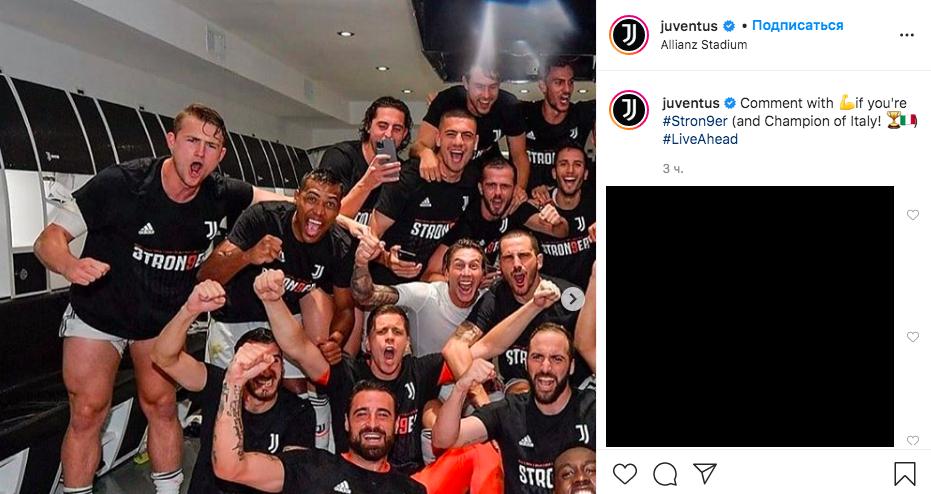 «Ювентус» девятый раз подряд стал чемпионом Италии