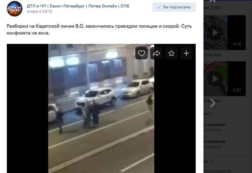 Массовая потасовка на Кадетской линии закончилась приездом полиции и «скорой»