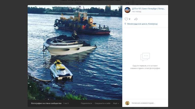 На Неве вспыхнул катер — прибыли спасатели