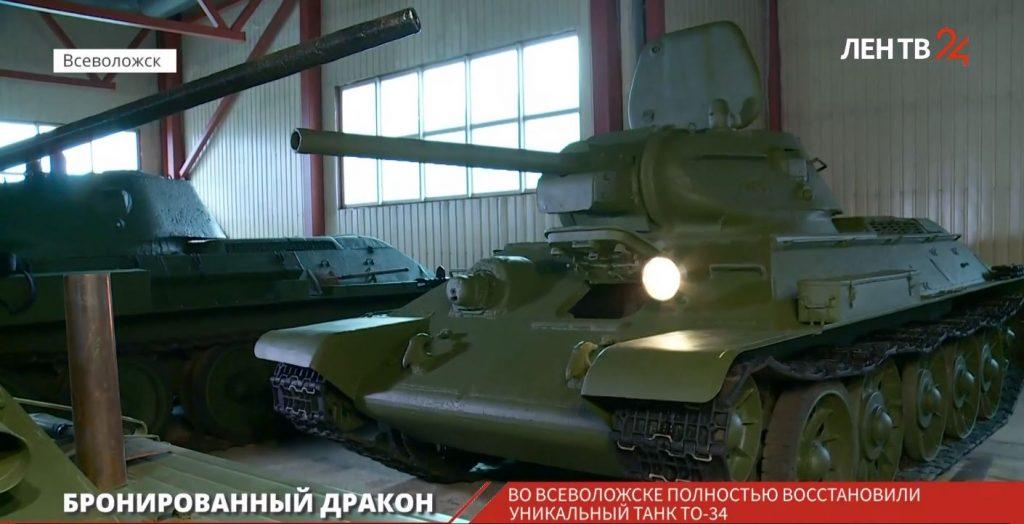 Во Всеволожске после взрыва снарядом восстановили огнемётный ТО-34
