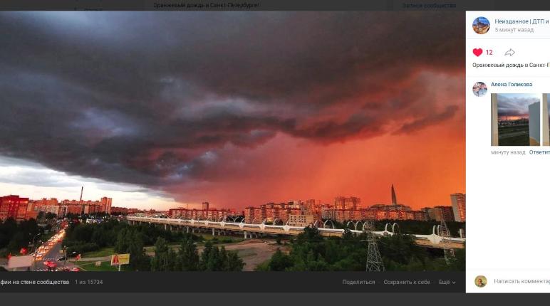 Петербург перевыполняет августовскую норму дождей, говорит Леус