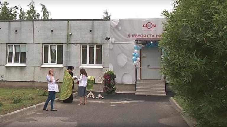В петербургском роддоме №18 открылся новый дневной стационар